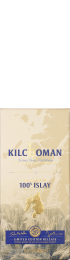 Kilchoman 100% Islay 2nd Edition 70cl