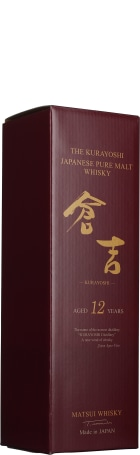 Kurayoshi 12 years Pure Malt 70cl
