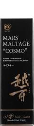 Mars Maltage Cosmo 70cl