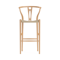 Koko Bar Stool