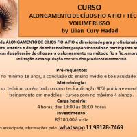 STUDIO LILIAN CURY HADAD OUTROS