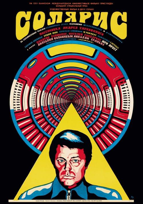Solaris d'Andrei Tarkovsky en 8 épisodes, produit par Netflix : KATLA