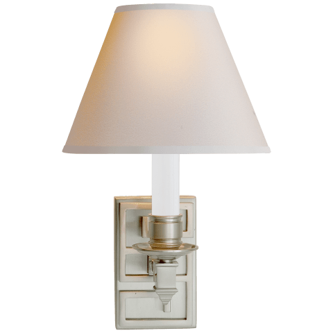 Abbot Library Sconce in Brushed Nickel with Natural Paper Shade