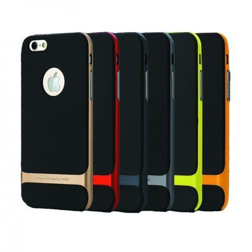 Funda Rock para iPhone 6 / 6S - Multicolor