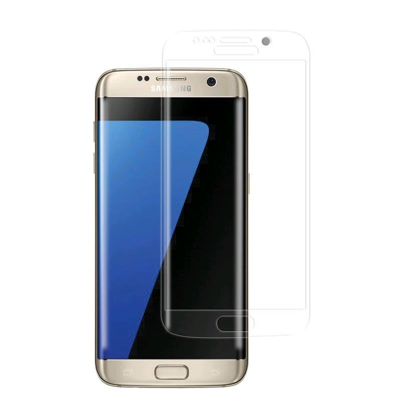 cc56e49a327 Cristal Templado Samsung S7 Edge Curvo - Transparente - Cell Shop