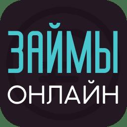 срочные займы онлайн с плохой кредитной историей в казахстане взять кредит до 100000 рублей без справки