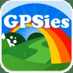 gpsies app