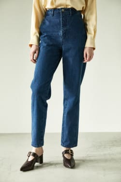 HIGH WAISTED TWISTED TAPERED JEANS