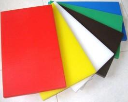 Leikkuulauta muovi punainen 53x32,5x1,8 cm
