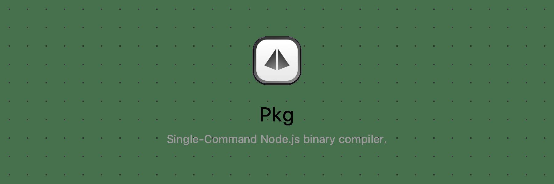 PKG 打包教程