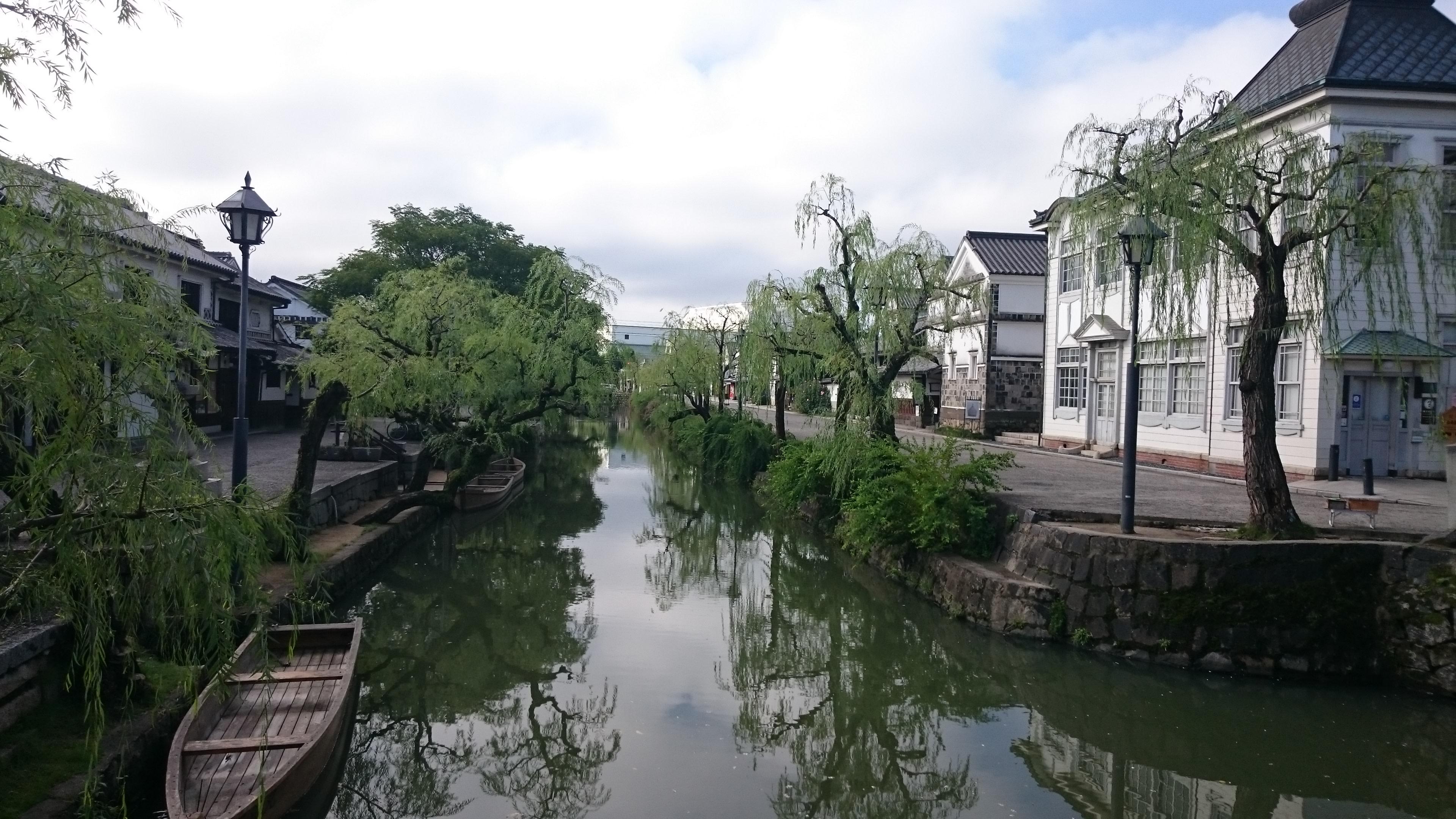 Der Kurashiki-Kanal