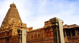 Thanjavur Sur de India
