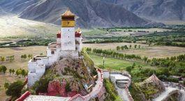 Tsetang Tibet