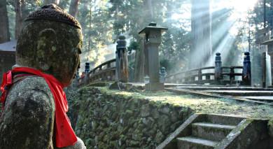 Empfohlene Individualreise, Rundreise: Japan – Tempel, Traditionen & Legenden