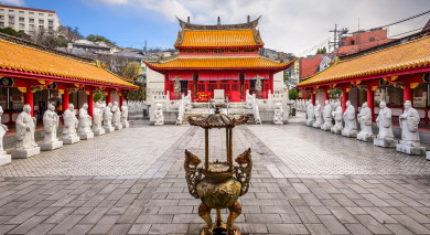 Example private tour: Best of Kyushu: Nagasaki, Volcanoes and Coastal Gems