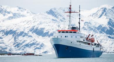 Empfohlene Individualreise, Rundreise: Argentinien & Antarktis Kreuzfahrt – feuriger Tango und glitzernde Gletscher