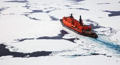 Empfohlene Individualreise, Rundreise: Nordpol – das ultimative Arktis-Abenteuer