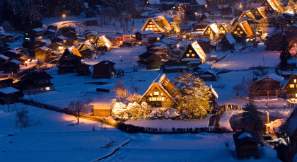Destination Shirakawa-go in Japan