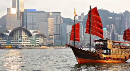 Destination Hong Kong in Hong Kong