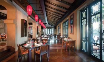 Zheng He's Restaurant