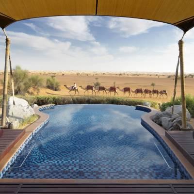 Bedouin Suite pool