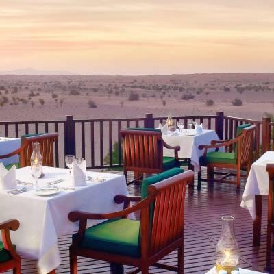 Hajar Terrace