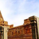 UNESCO-Weltkulturerbe Brihdeshwara Tempel