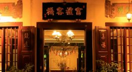 Eingangsbereich im Hotel Puri Melaka, Malacca, Malaysia