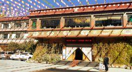 Enchanting Travels Tibet Tours Shigatse Hotels Mansarovar Hotel facade