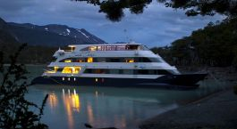 Exterior view of Santa Cruz Cruise by Marpatag in El Calafate, Argentinien