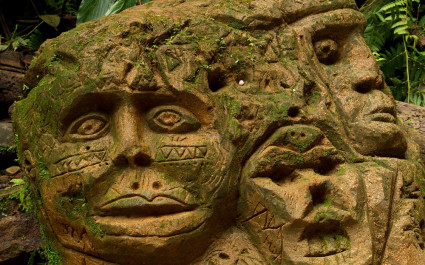 Ancient rock sculptures in the Ecuadorian Amazon