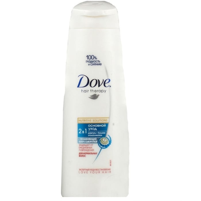 Dove Conditioner Advance Serum Colour Repair Therapy