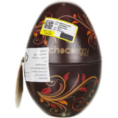 Elit Choco Eggy Tin Milk Chocolate 100g