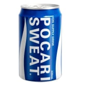 Pocari Sweat Ion Supply Drink