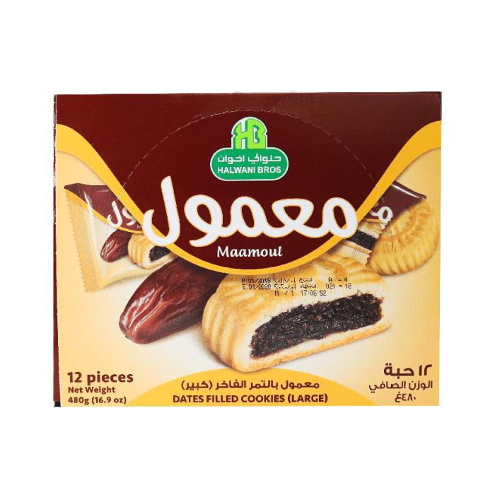 Halwani Bros Maamoul Date Filled Cookies 12 Pieces 480 Grams