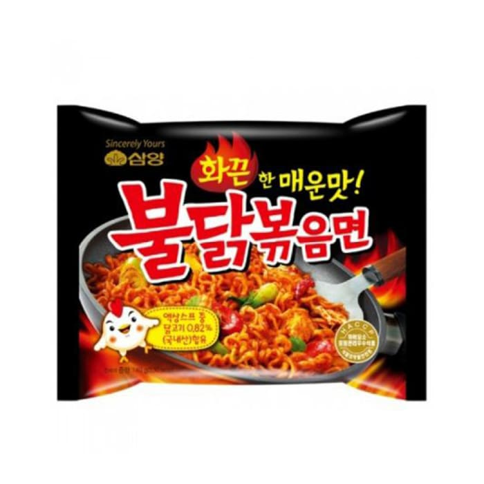 Samyang Noodles Original Hot Chicken 140g