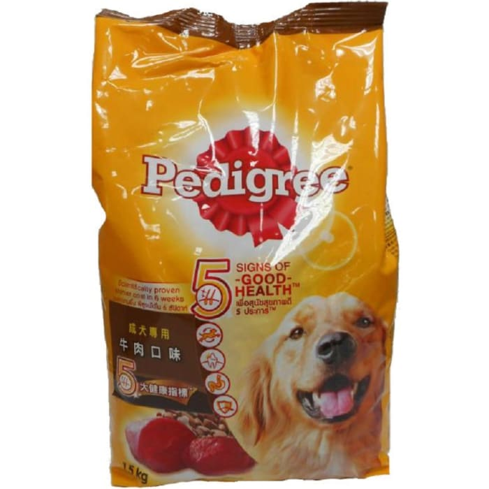 Pedigree Adult Complete Nutrition Beef Flavor