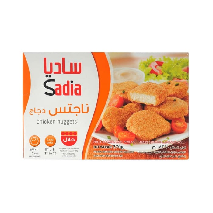Sadia Frozen Food Chicken Nuggets