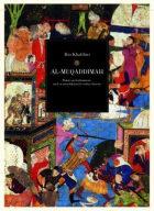 Al-Muqaddimah. Bd. 1-2
