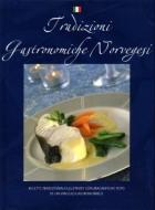 Tradizioni gastronomiche norvegesi