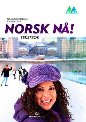 Norsk nå! Tekstbok (d-bok) (2016)