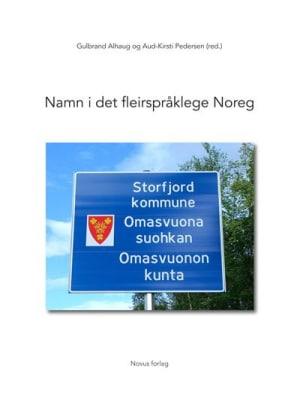 Namn i det fleirspråklege Noreg