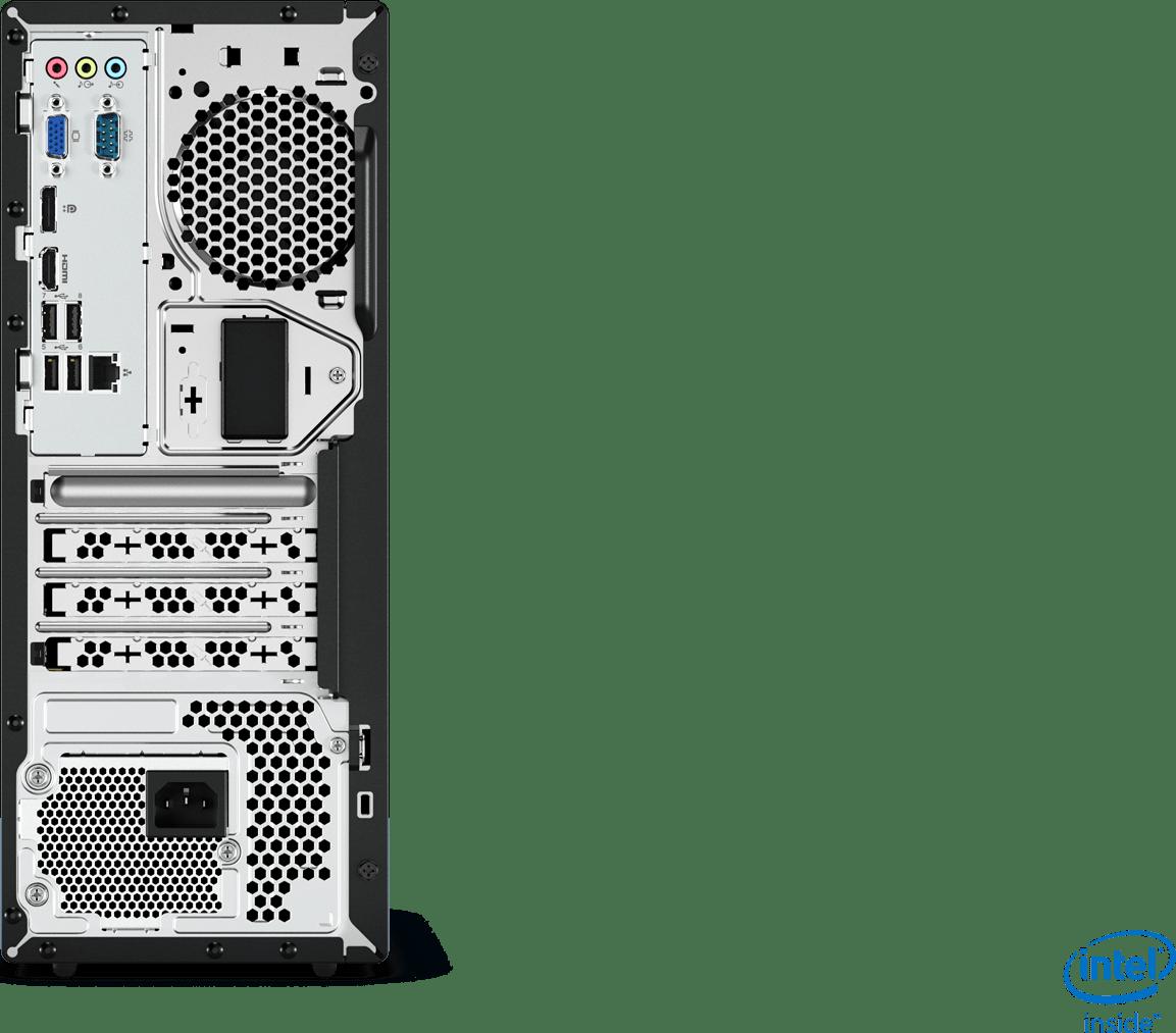Schwarz Lenovo ThinkCentre V530s.3