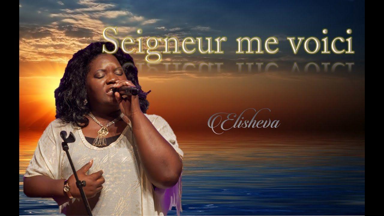 Seigneur me voici - Elisheva - Lyrics
