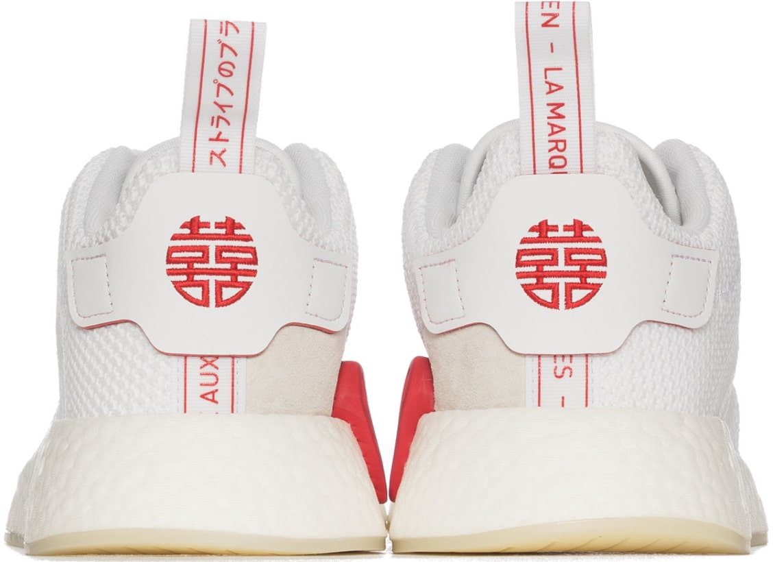 59acd092187a3 adidas Originals  NMD R2 Chinese New Year - Running White Running  White Scarlet Red