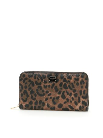 Textured Leopard Print Zip-around Wallet