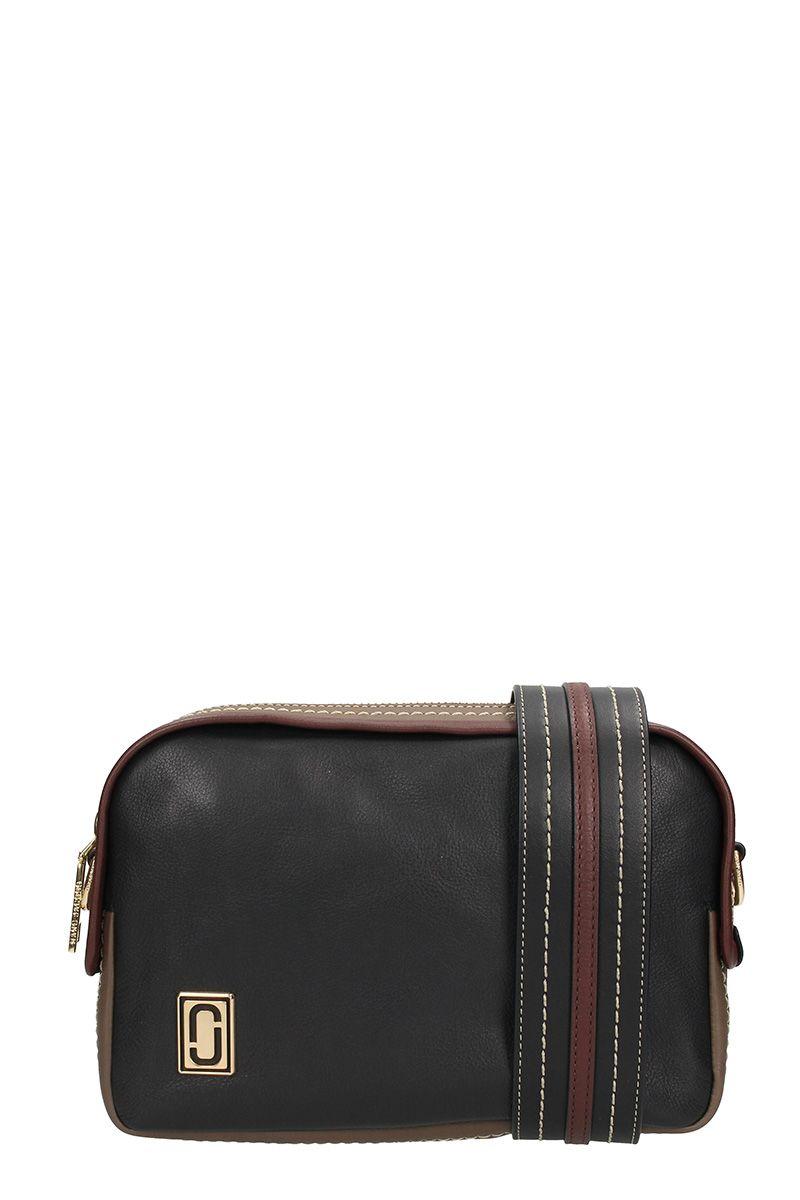 Marc Jacobs Squeeze Black Leather Shoulder Bag