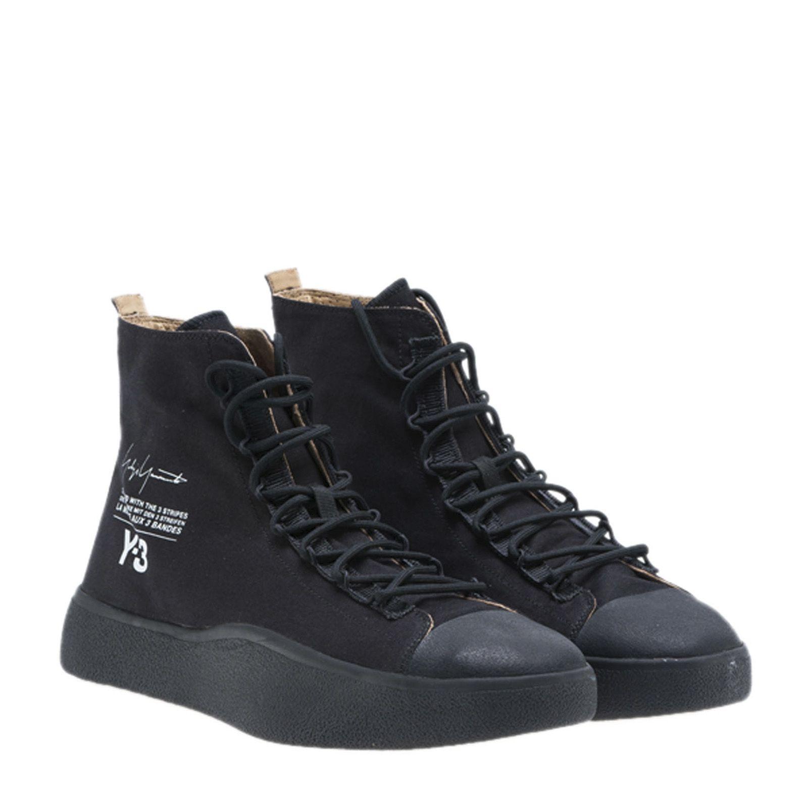 Adidas Y-3 Bashyo Sneakers