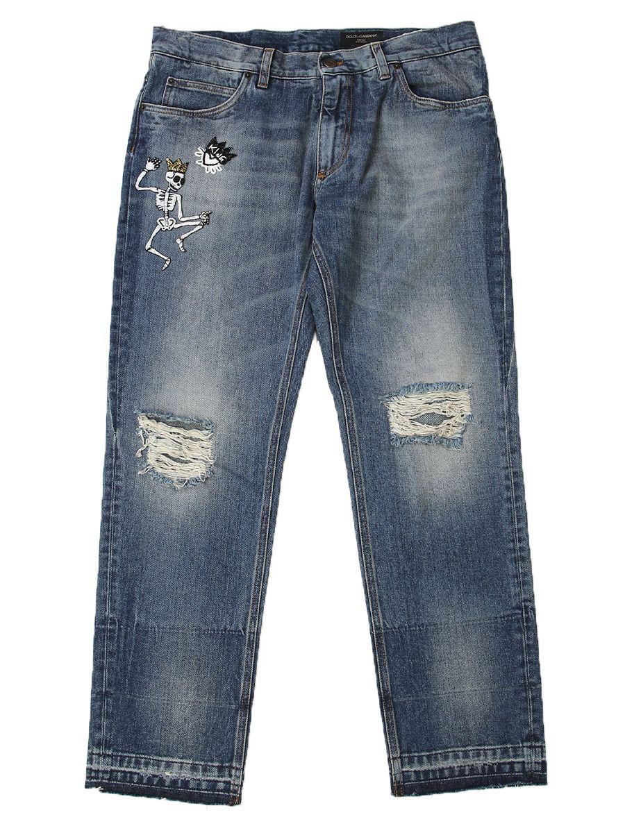Embellished Cotton Jeans