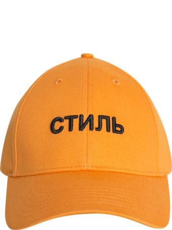 HERON PRESTON Ctnb Cotton Cap